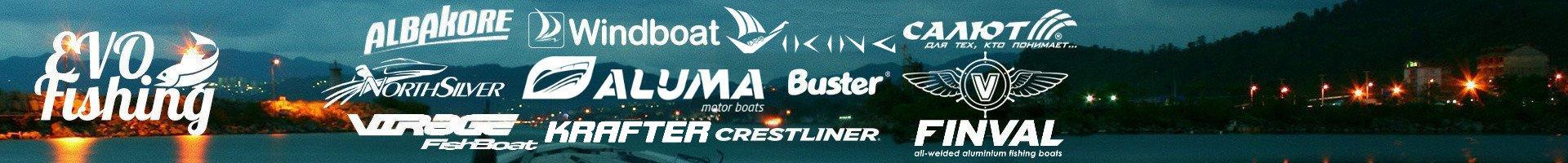 EVOfishing Форум о Лодках и Рыбалке